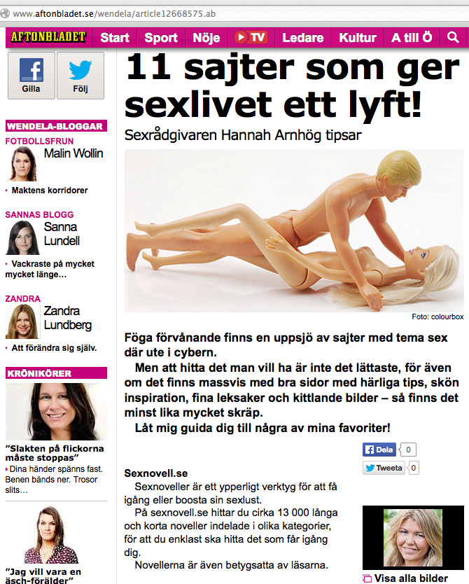 inte  sex business