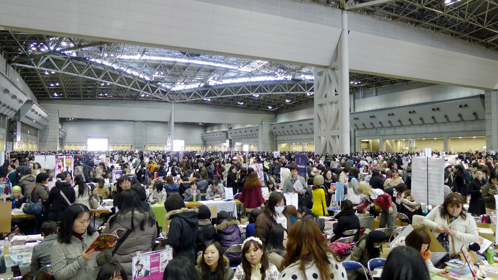 Comic Market 83 at Tokyo Big Sight, December 2012