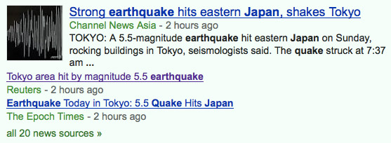 earthquake5c