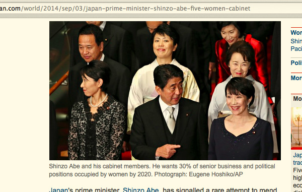 shinzo_abe_guardian_screenshot